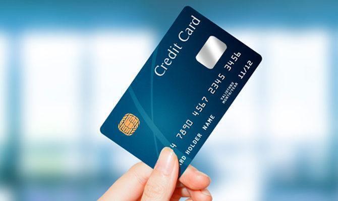 mi-tarjeta-de-credito-ideal